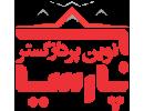 شرکت نوین پرداز گستر پارسیان